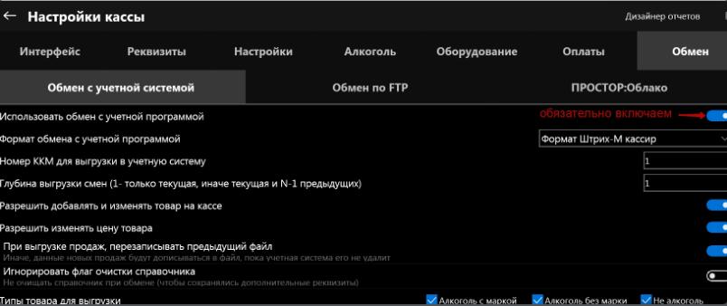 АТОЛ 30Ф инструкция по подключению к компьютеру